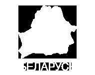 concept-countiries-russian_0004_Białoruś-191x150
