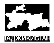 concept-countiries-russian_0011_tajikistan-191x150