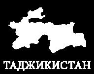 concept-countiries-russian_0011_tajikistan